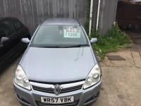 Vauxhall/Opel Astra 1.9CDTi 8v manual 6 speed ( 120ps) 2008MY Elite
