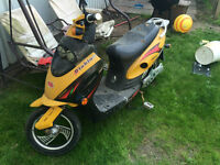 Used Electric Bike for Sale AS IS!
