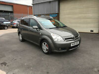 2006 TOYOTA VERSO 1.8 MMT TR 7 SEATER PETROL MPV,ONLY 44000 MILES WARRANTED WITH