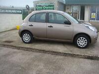 Nissan Micra 1.2 16v ( 79bhp ) Visia GUARANTEED CAR FINANCE