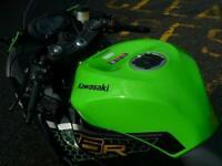 Kawasaki Ninja ZX-6R 636 KRT 2020 model