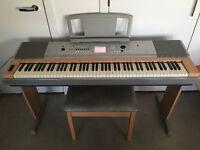 "Yamaha DGX-620 Digital ""Portable Grand"" Piano"