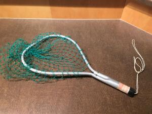 One Hand Lucky Strike Fishing Net