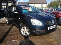2009 (09) Nissan Qashqai 1.5dCi 2WD Visia *1 Owner* (Finance Available)