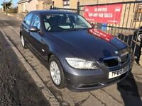 Really quick sale needed - 2007 BMW 318i SE
