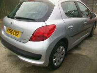 Peugeot 207 1.4 16v 90 ( a/c ) S 5 door