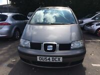 SEAT ALHAMBRA REFERENCE TDI ESTATE 1.9 2004 MOT APRIL 2017