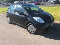 2009 Toyota Yaris 1.33 VVT-i TR 5 Door Hatchback - New MOT - Only 57230 Miles