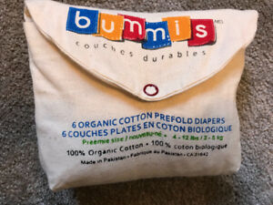 Bummis Prefold Cloth Diapers