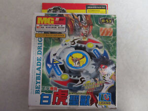 VINTAGE BEYBLADES   NEW IN BOX