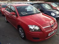 2007 Toyota Avensis 1.8 low mileage full history