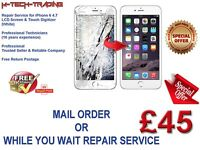 Professional WHILE U WAIT ! Repair Service for iPhone 6 Lcd Touch Screen Repair service