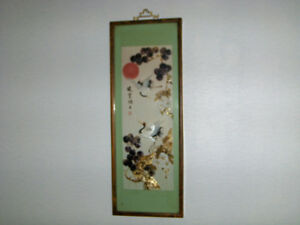 VINTAGE JAPANESE SHELL GLASS FRAME-UNIQUE & COLLECTIBLE!