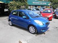 Toyota Yaris 1.3 VVT-i T3 5DR 2008 78000MLS IDEAL 1ST CAR, SUPERB