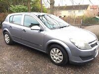 05 Reg Vauxhall Astra 1.6 Life (NEW SHAPE).not focus 307 megane golf mondeo vectra fiesta clio corsa