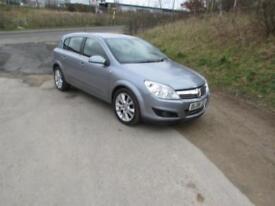 Vauxhall/Opel Astra 1.9CDTi 16v ( 150ps ) 2008.5MY Design