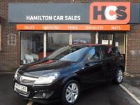 Vauxhall/ Astra 1.6 16v SXi - 1 Year MOT & AA Cover included