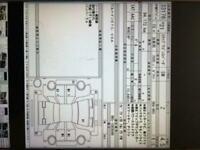 2009 Honda STEP WAGON 2009 FRESH IMPORT NEW SHAPE SPADA 2.0 V-TEC AUTO 4.5 GRADE