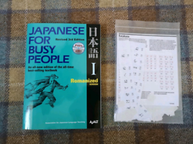Japanese for busy people 3rd edition romanized version