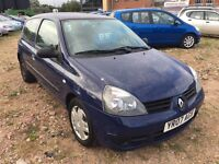 Renault Clio campus nice condition great price