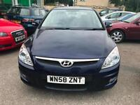 2008 Hyundai i30 1.4 SE - 9Stamp - 2Keys - 3 Keepers