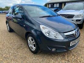 image for 2010 Vauxhall Corsa ENERGY Hatchback Petrol Manual