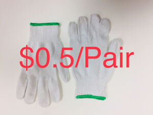 $6/12 Pairs  New Imported Cotton Work Gloves Wholesale
