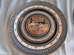 """EGYPTIAN COPPER PLATES 8"""""""