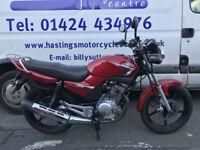 Yamaha YBR125 / YBR 125 / Learner Legal 125cc / Nationwide Delivery / Finance