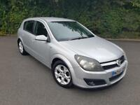 VAUXHALL ASTRA 1.6 SXI TWINPORT SILVER 5 DOOR HATCHBACK PETROL MANUAL 2006