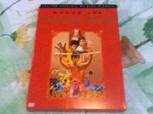 COFFRET BRUCE LEE OPERATION DRAGON 5$
