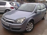 2005 VAUXHALL ASTRA 1.6 BREEZE 5DR