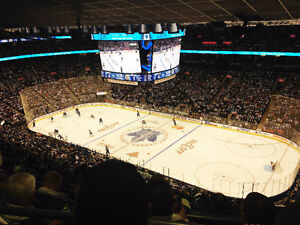 TORONTO MAPLE LEAFS TICKETS *LOW PRICES* - MANY GAMES AVAILABLE Belleville Belleville Area image 1