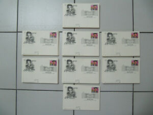 Classic 100pc Lot Of Elvis Presley 29cent Stamp Envelope Cir1993