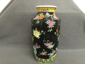 Collectible Antique Japanese Made Vase London Ontario image 4