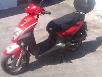 Sum simply 50cc 2016 model 50cc