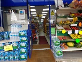 OFFLICENCE / GROCERY SHOP FOR SALE