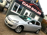 VAUXHALL ASTRA 1.7CDTi 16V ( 80ps ) CLUB 5 DOOR FAMILY HATCHBACK PART EX WELCOME
