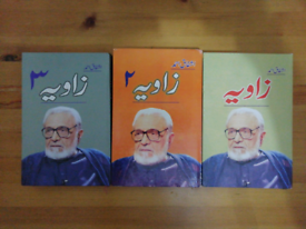 £28 Bundle Urdu Books: زاویہ-اشفاق احمد