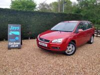 2007 FORD FOCUS ((((( NOW SOLD )))))) 1.6 GHIA AUTOMATIC ESTATE.