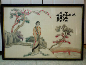 Antique Chinese Silk landscape with Oriental Love poem. Prince George British Columbia image 1