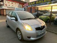 2007 Toyota Yaris Automatic 1.4 D-4D diesel £30 road tax per year