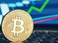 Bitcoin Mining & Crypto Currency Trading