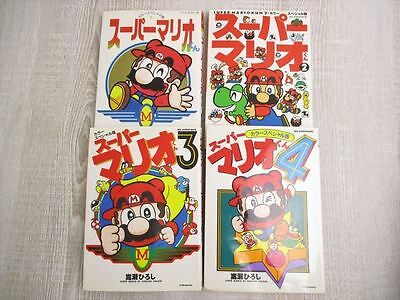 SUPER MARIO KUN Comic Complete Set 1-4 HIROSHI TAKASE Book SG*