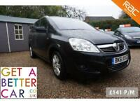 VAUXHALL ZAFIRA 1.7 CDTI ELITE - 61 REG - 55K - £141 PM - NO DEPOSIT FINANCE