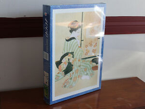 Glow in the dark Geisha Jigsaw Puzzle 1000 pc Factory Sealed*
