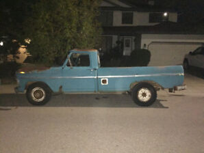 PROJECT, with everything you need to complete it. 1971 Ford F250