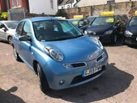 Nissan Micra 1.2 16v 25th Anniversary 5dr£3,395 one owner