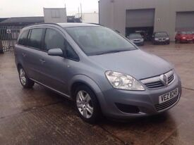 VAUXHALL ZAFIRA EXCLUSIV / 2008 / 1 OWNER