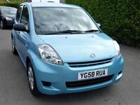 DAIHATSU 998CC SIRION S 5 (ONLY 53,000 MILES FROM NEW) 57 PLUS MPG